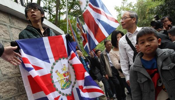 本土派團體「香港人優先」