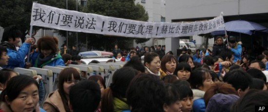 Workers on strike at Hi-P International in Shanghai 2011.