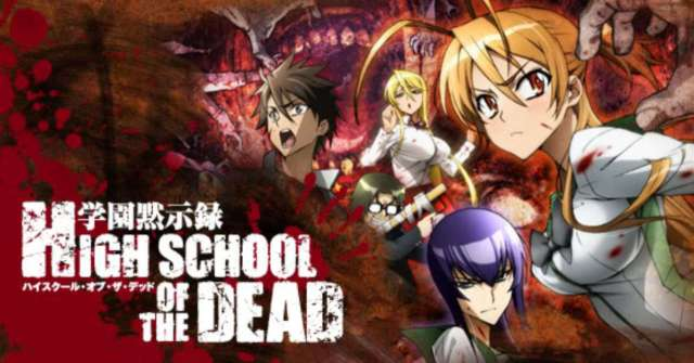 Highschool Of The Dead Artist Reflects On Authors Death