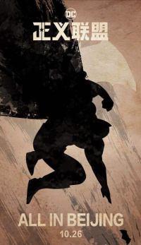 Creatieve karakterposters van Justice League Batman