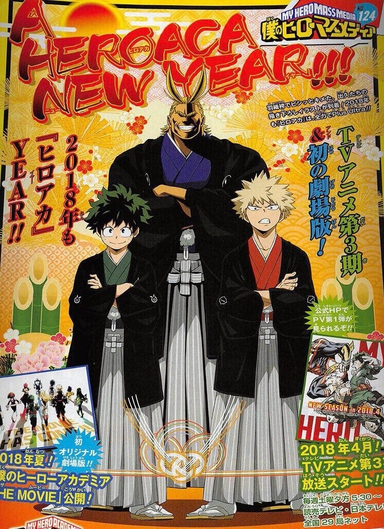 My Hero Academia  Anime Shares New Year s Promo mha new year promo