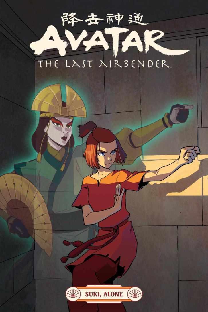 Avatar O Último Mestre do Ar Suki Alone OGN