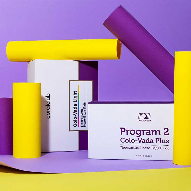 Program 2 Colo-Vada Plus