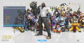 Overwatch-anniversary-2018-Doomfist