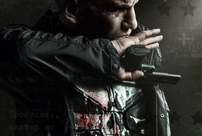 'The Punisher' Season 2 Trailer Teases Frank Castle's Masked Enemy