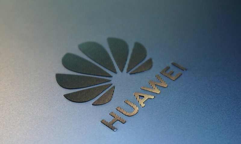 Huawei wants to make a mapping service of their own 3