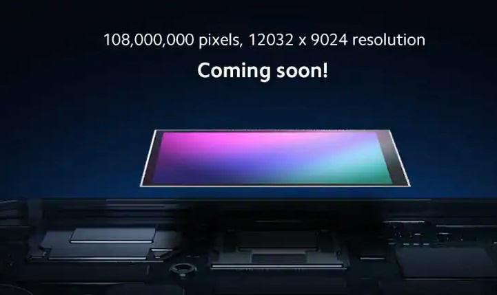 Samsung introduces a 108-megapixel camera lens 4