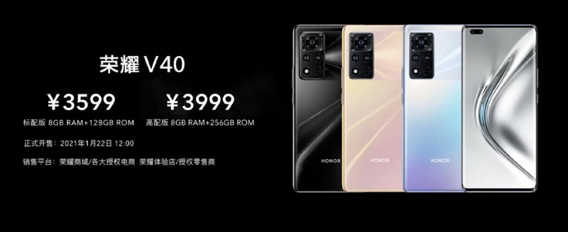 Honor announces its first post-Huawei phone, the V40 4