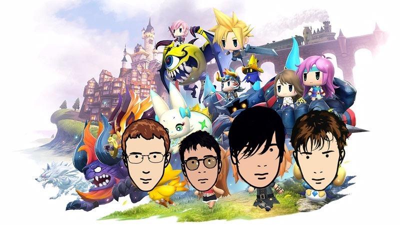 Blurry World of Final Fantasy