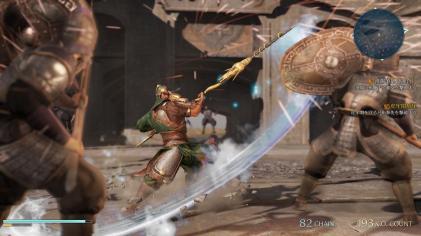 Dynasty Warriors 9 (7)