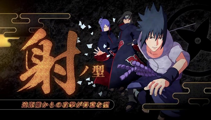 Naruto strikers (1)