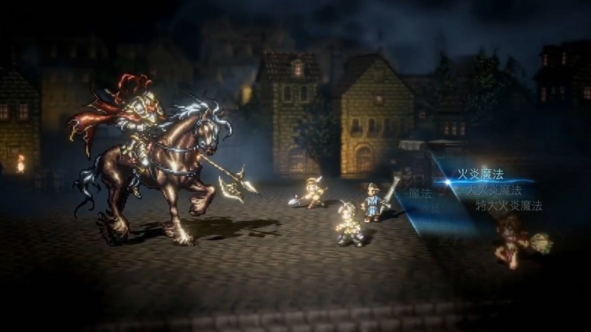 Project Octopath Traveller gets a demo on Nintendo Switch 2