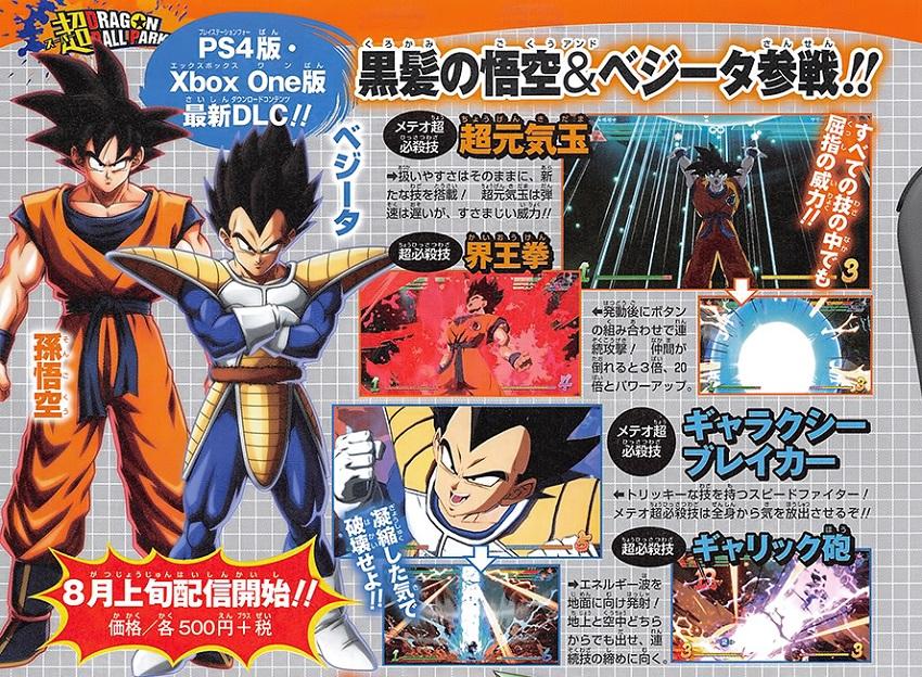 Dragon Ball FighterZ adds the Saiyan Saga Goku and Vegeta to its DLC ranks next month 2