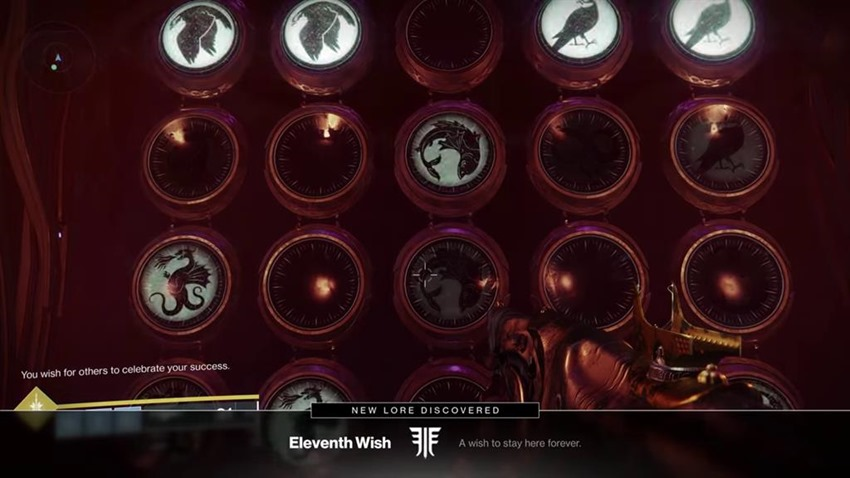 Destiny 2 Forsaken last wish raid (1)