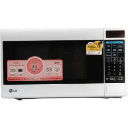 buy lg 20 litres mh 4048gw grill