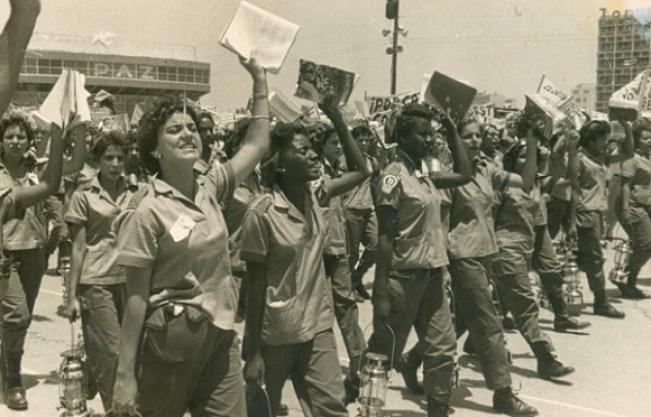 Campaña de Alfabetización, Cuba