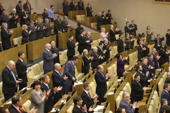 Cámara alta del Parlamento Ruso. Foto tomada de Emol.com.
