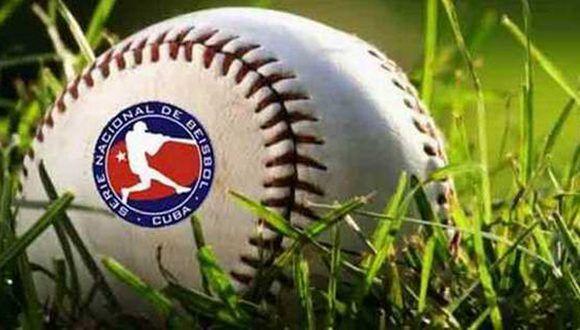 Información de la Dirección de Deportes en Camagüey sobre el lanzador Dariel Góngora