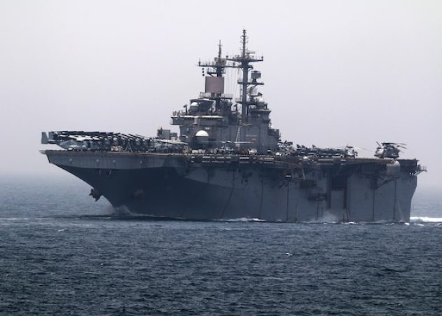A file photo of USS Boxer 160715-N-GP524-016.JPG Photo By: Mass Communication Specialist 3rd Class Bill Dodg