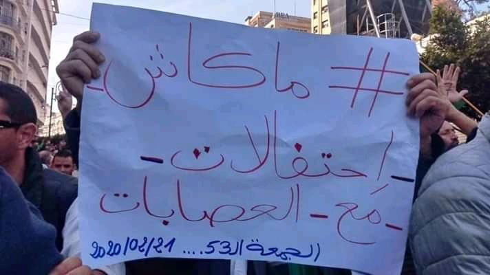 Direct – Algérie : Le Hirak continue à réclamer la libération des détenus politiques