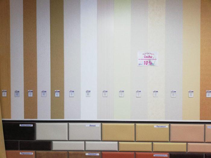 """Soffitto in pannelli di plastica in cucina: salvezza per la stanza """"slob"""""""