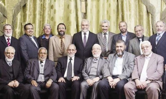 Image result for أعضاء مكتب الإرشاد