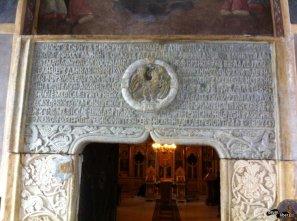Piatra cu inscripții vechi