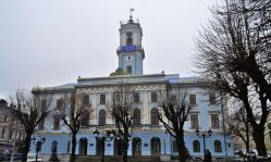 Primăria municipiului