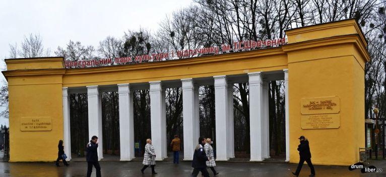 Parcul Central Șevcenko