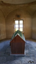 Mormântul lui Gazi Ali Pașa