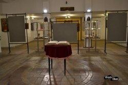Muzeu sub Catedrala Mitropolitană