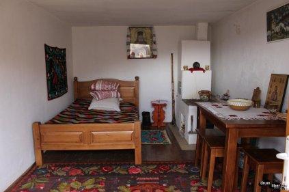 Interiorul unei camere