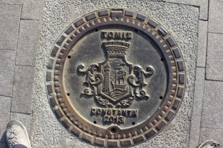 Capac canalizare Constanța