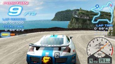 Grafika je gotovu na nivou PlayStationa 2