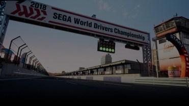 SEGA World Drivers Championship 01