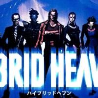 N64 - Hybrid Heaven (1999)