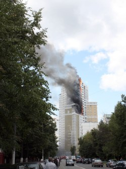 Apartment fire in Russia