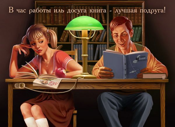 Cool Illustrations By Valery Barykin 10
