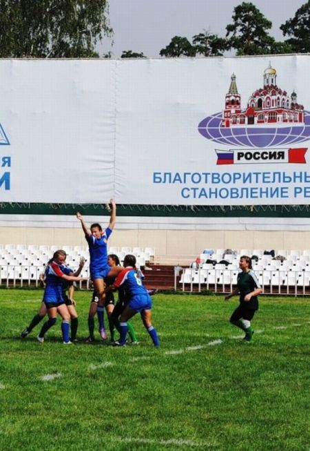 Female Rugby Championship in Russia 13