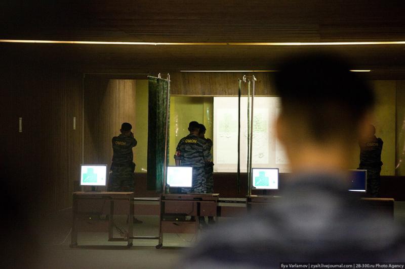 Moscou, 18 SWAT