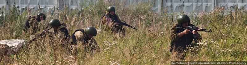 Moscou SWAT 2