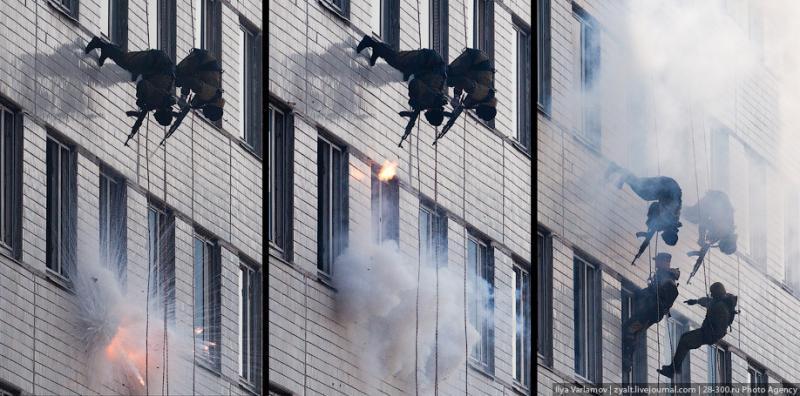 Moscou, 5 SWAT