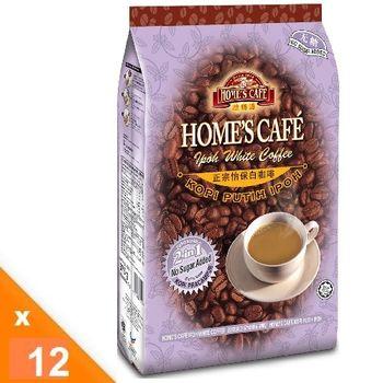怡保白咖啡 的價格 - 飛比價格