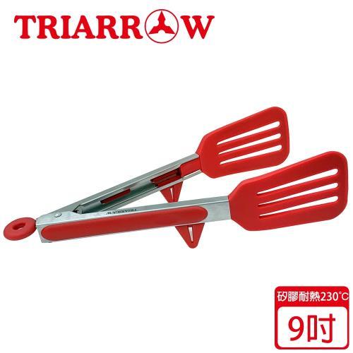 【三箭牌】耐高溫矽膠防滑食物夾(9吋)TR-6009