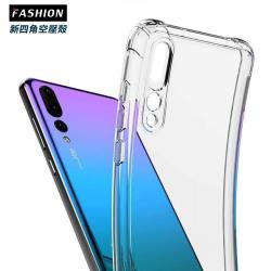 Samsung Galaxy J4+(2018) TPU 新四角透明防撞手機殼 - 東森購物 - LINE購物