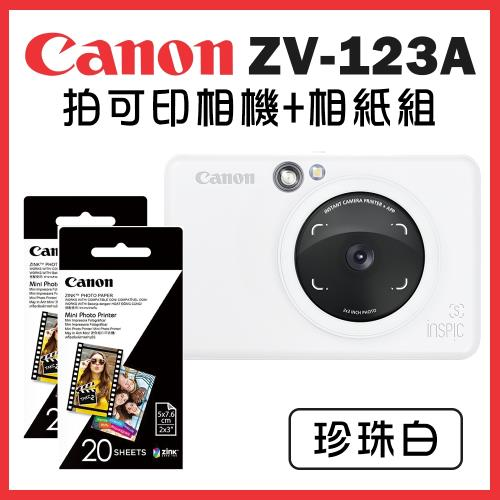 Canon iNSPiC [S] ZV-123A-PW 拍可印相機(珍珠白)+專用相紙組(2包)