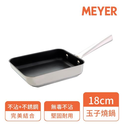 【MEYER美亞】美馨不鏽鋼導磁不沾玉子燒鍋18CM(電磁爐可用)