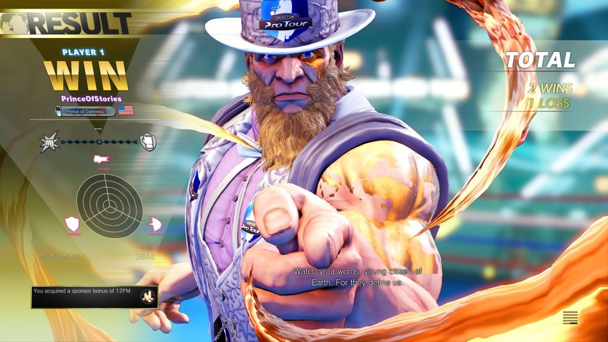 Street Fighter 5: Arcade Edition's sponsored content screenshots 4 out of 6 image gallery