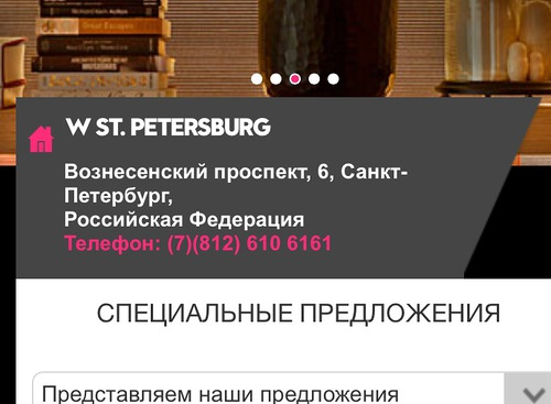 Hotel Sao Petersburgo