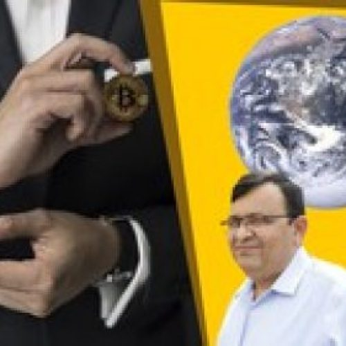 All About Blockchain and Crypto: Focus on Global Business